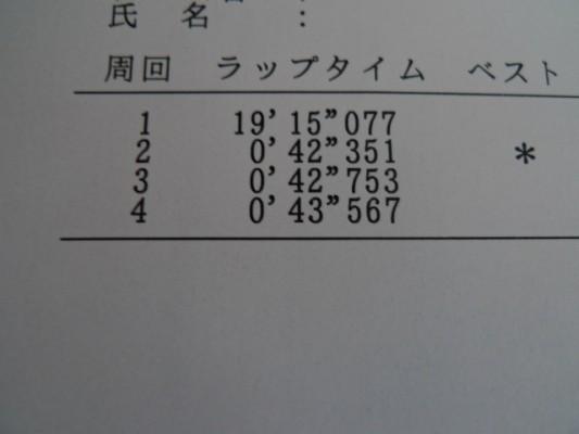 p10405401