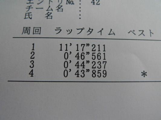 p1040545