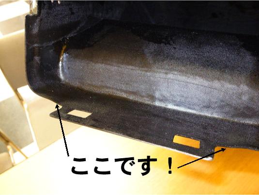 r1395416-2