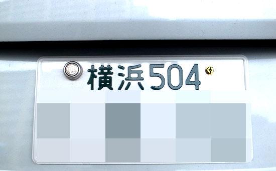 b1b48a700c