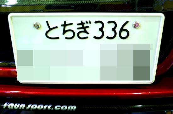 1fa7336e888