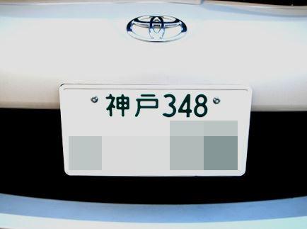 6c81a87aaf23