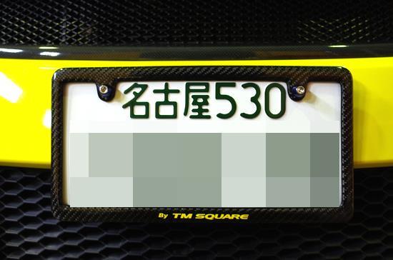 837bb1e6002